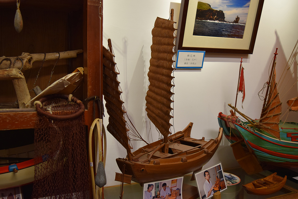 八斗子漁村文物館內收藏的古船模型