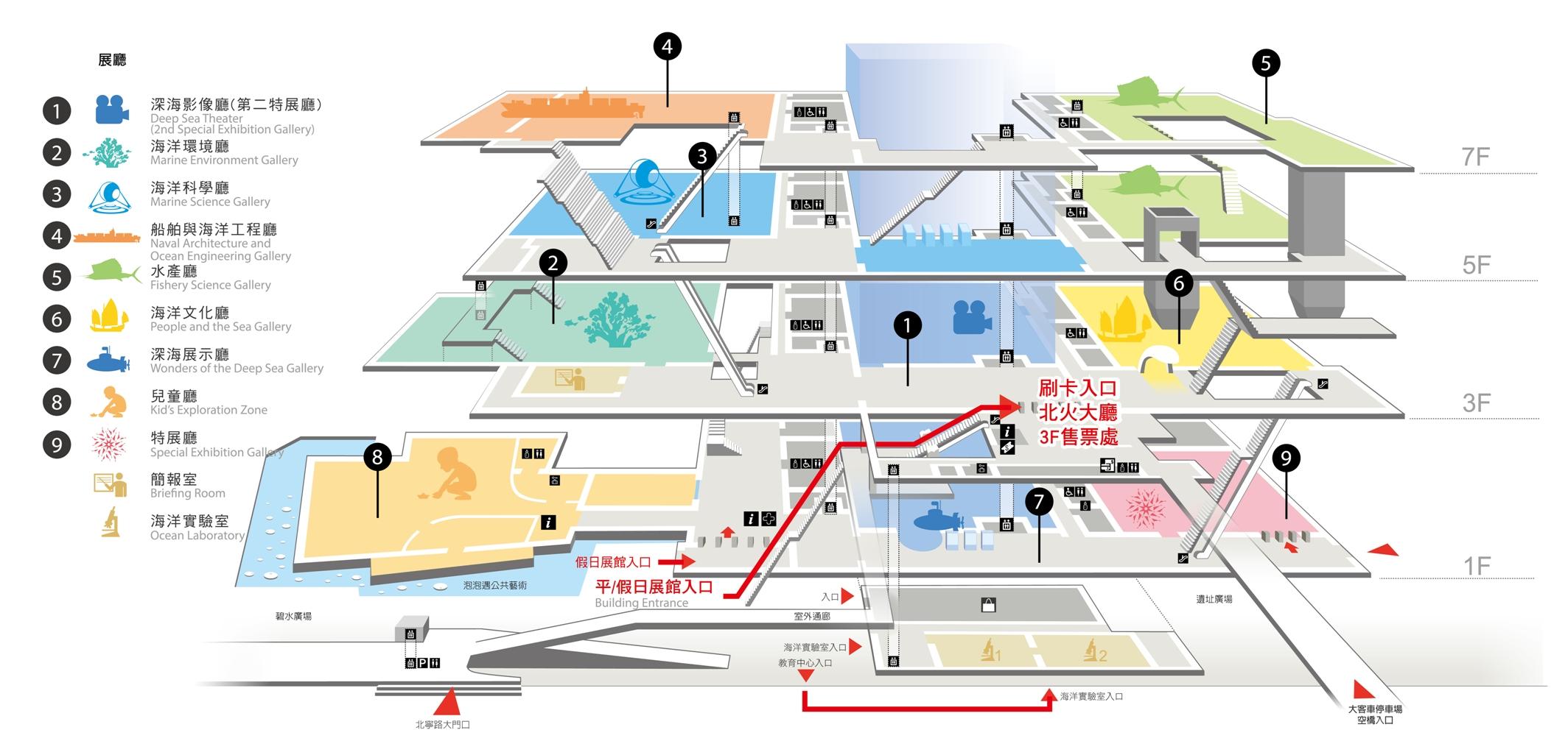 主題館各樓層全覽 (詳細樓層資訊 請參本圖以上各樓層資訊)