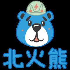 北火熊頭像