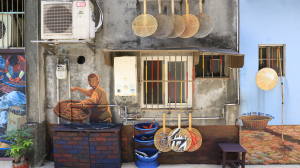開新視窗,潮漁村社區彩繪(2016年)