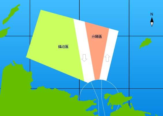 基隆港外海安全航道及錨泊區圖