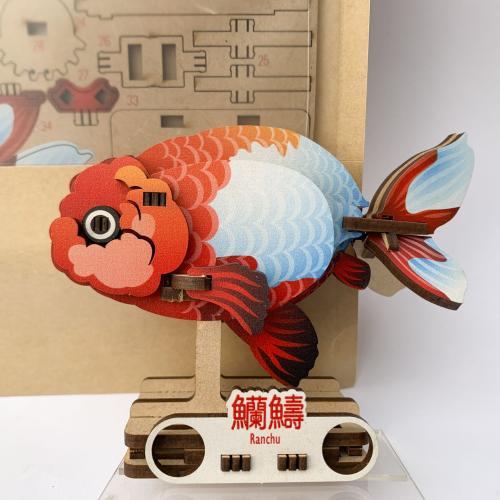 蘭壽金魚立體可動木質拼圖-彩色版