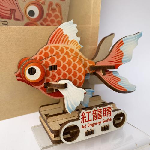 龍睛金魚立體可動木質拼圖-彩色版