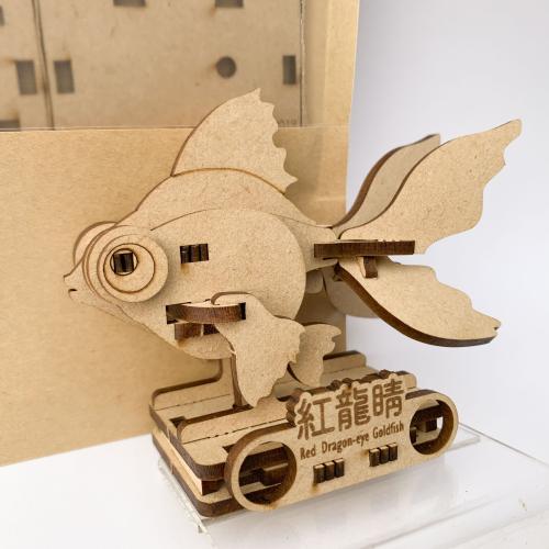龍睛金魚立體可動木質拼圖-DIY版