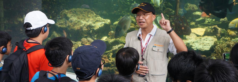 海洋生物多樣性教學開放申請中
