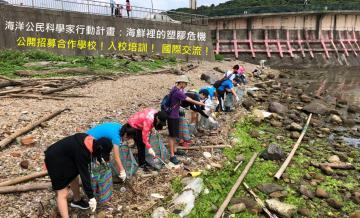 海科館-海洋公民科學家:海鮮裡的塑膠危機