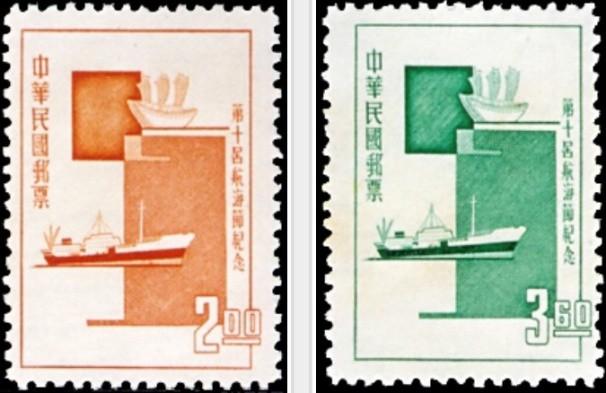 魔幻船奇-自由中國號橫渡太平洋傳奇(上)