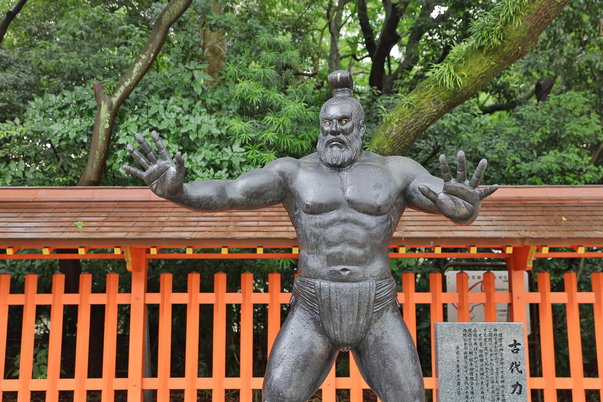 東洋海神:日本綿津見大神與住吉三神