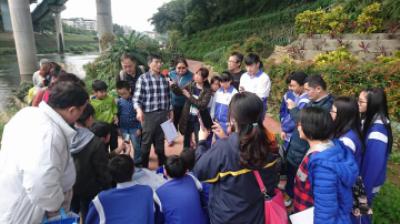 「青與藍的邂逅」成果發表會與世界環境日系列活動