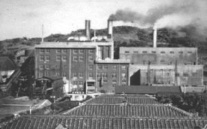 北火電廠全盛時期照片