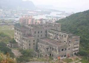 北火電廠荒廢整修前照片