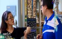 開新視窗,20160717【台視】尋找台灣感動力 海洋志工的珊瑚夢