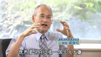 開新視窗,20140524【大愛電視】發現 和平島與八斗子