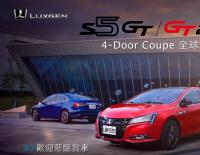 開新視窗,S5 GT/GT225 電視廣告變身篇60秒 (拍攝地:主題館區)