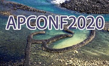 海科館-第四屆亞太地區水下文化資產國際研討會