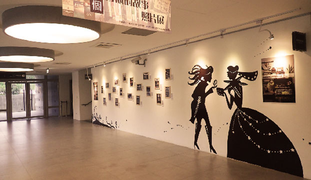 教育中心展示門廳(F108)